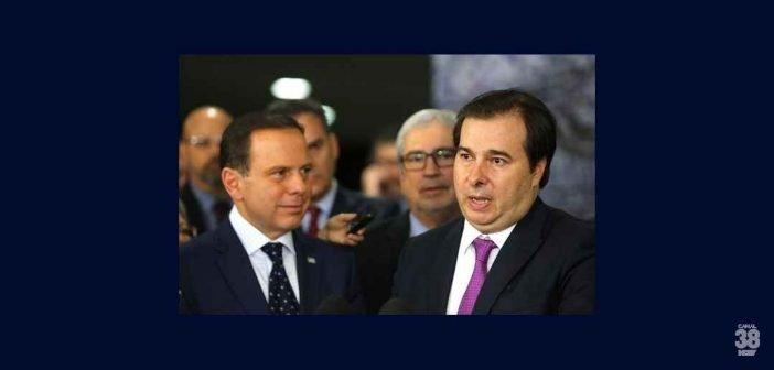 PSDB, DEM e PSD começaram a discutir a fusão partidária das três siglas